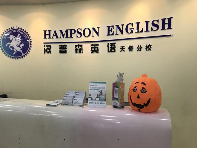 广州培训幼儿班英语