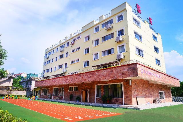 北京市东棉花胡同幼儿园