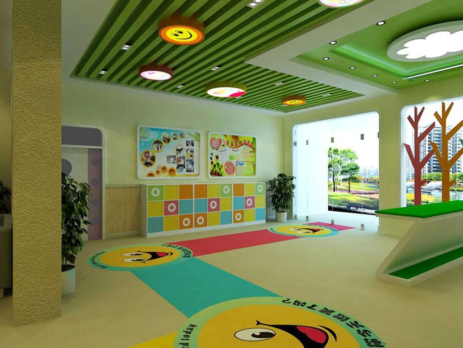 北京市西城区副食品公司辟才幼儿园
