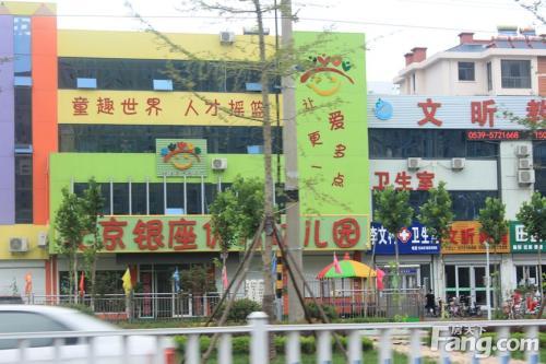 北京市丰台区五爱屯幼儿园